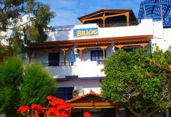Studio & Appartment in Fourni Ikarias, Greece Studio Bilios