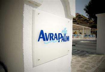 Hotel in Ierapetra, Greece Avra Palm Hotel