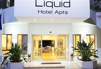 Hotel & Appartment in Ayia Napa, Cyprus Liquid Hotel Apartments
