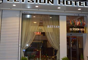 Hotel in Istanbul, Turkey Elysion Hotel