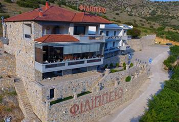 Hotel in Kavala, Greece Philippeio Hotel