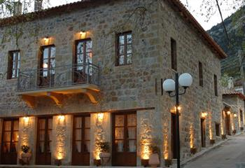 Boutique Hotel in Korinthos, Greece Archontiko Kefalari
