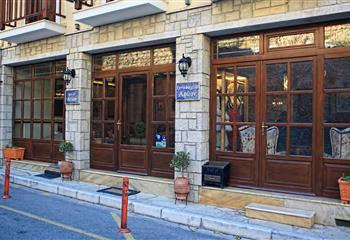 Hotel in Delphi, Greece Arion Hotel