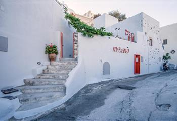 Studio & Appartment dentro Santorini, Greece Mesana Stone Houses