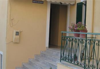 Hotel & Appartment に Corfu, Greece Kerkyra Village