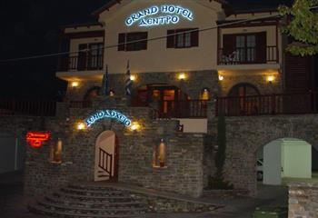 Hotel in Konitsa, Greece Grand Hotel Dentro