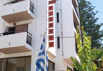 Hotel in Kos, Greece Hotel Yiorgos
