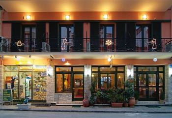 Hotel in Delphi, Greece  Hotel Varonos