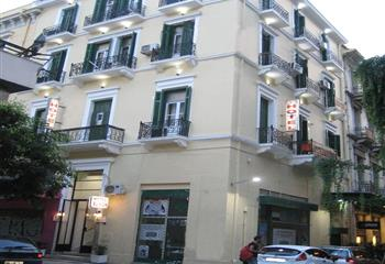 Hotel in Athens, Greece Elikon Hotel