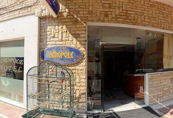 Hotel in Piraeus, Greece Hotel Acropole